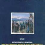Cento anni di emigrazione all'estero DA UN'AREA DEL SUD-EST BARESE: Mola - Conversano - Rutigliano (1890-1990)